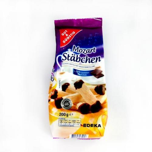 Bánh quy Edeka 200g